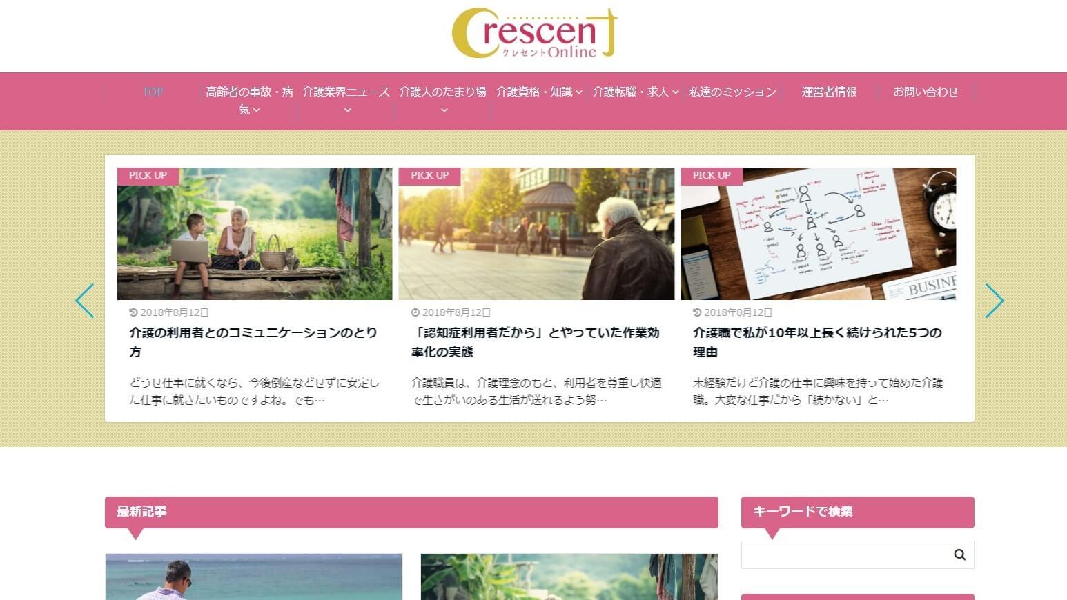 Crescent Online
